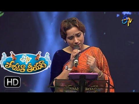 O Papa Lali Song | Kalpana Performance | Padutha Theeyaga | 2nd April 2017 | ETV Telugu