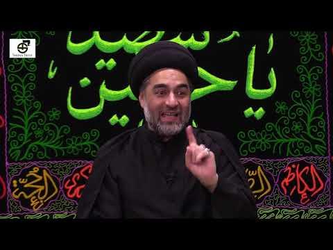 1st Muharram 1442/2020 Majlis | Imamia Mission East London | Maulana Syed Ali Raza Rizvi