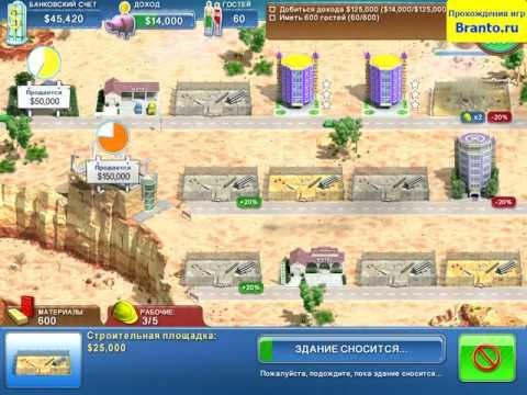 Играть онлайн Магнат отелей