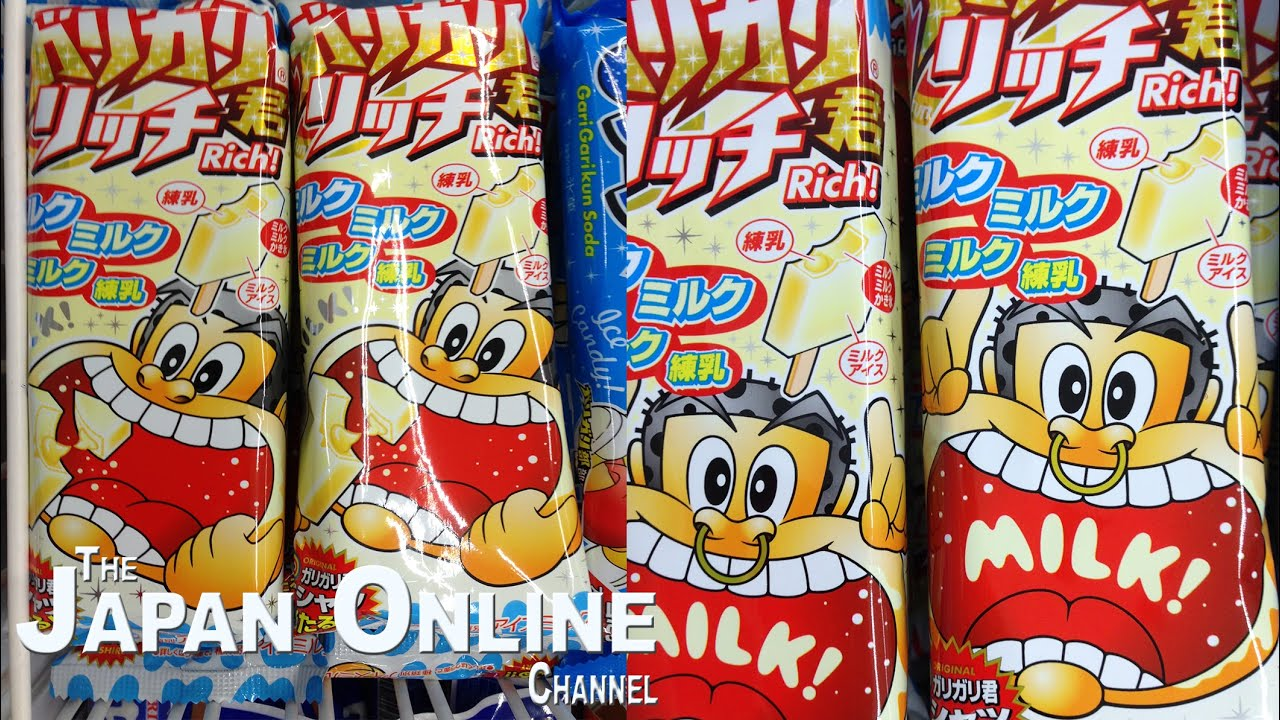 how to make japanese ice cream