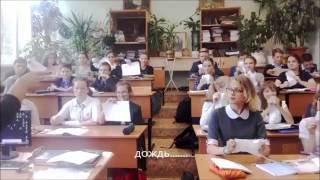 бумажная музыка на уроке.... импровизация..