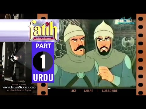 Fatih Sultan Muhammad (Urdu) - Part-1 ┇ Islamic Cartoon ┇ IslamSearch.org