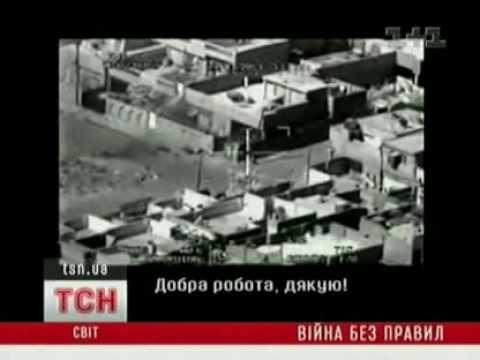 Шокирующее видео убийства мирных жителей в Ираке
