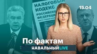 🔥 Чубайс — «борец с олигархами». Нищенские зарплаты в 13 тысяч. Как работает мэрия Москвы