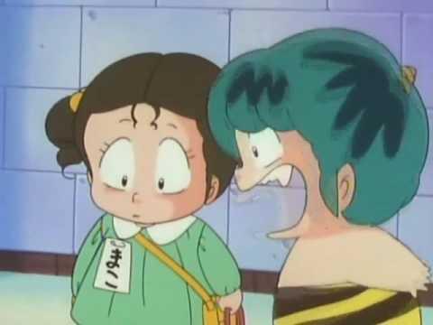 Urusei Yatsura Ten (Urusei Yatsura) Lam&#...