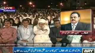 Altaf Hussain hints Imran Khan to not interfere with religious beliefs of others