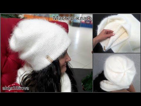 Вязаные спицами шапки из ангоры