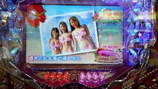 CRスーパー海物語IN沖縄2 大当たり ミスマリンちゃん Ver.1 三宅梢子 動画 16