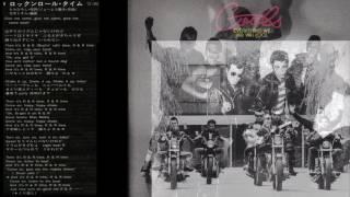 COOLS - ロックンロール・タイム