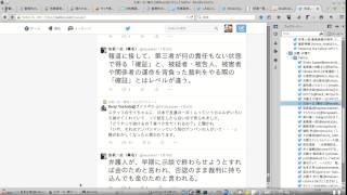 盗撮ビデオ示し示談要求、宮崎の弁護士問題に関すると思われる法坂一広(筆名) @housaka1 弁護士のツイートの記録_2015年05月08日23時21分55秒.mp4