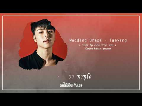 [Karaoke/Thaisub] Wedding Dress - Junhoe (iKON)