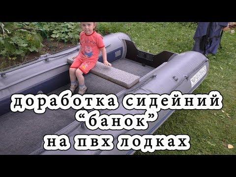 Покраска лодки в камуфляж своими руками видео фото 956