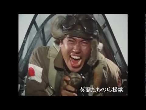 映画に描かれた '海軍予備学生' 其ノ八 「英霊たちの応援歌」