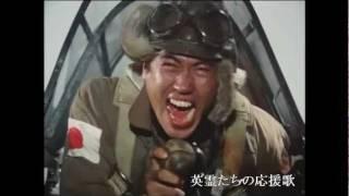 """映画に描かれた """"海軍予備学生"""" 其ノ八 「英霊たちの応援歌」"""