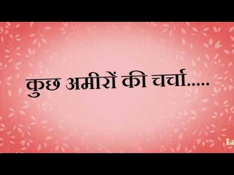 धाकड़ चुटकुले / Dhakad Chutkule / Video Full HD 2018 /  Latest Whatsapp Dose