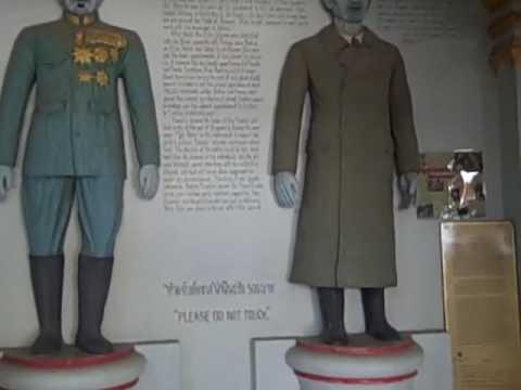 Jeath War Museum a