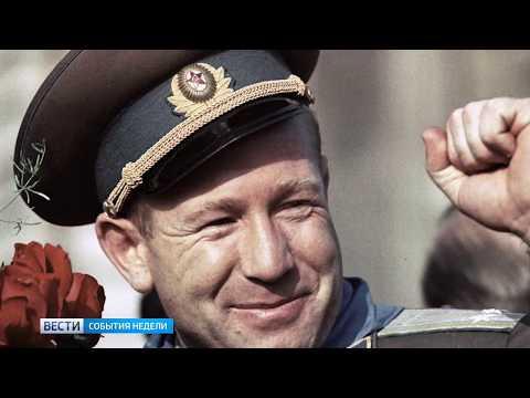 Алексей Леонов: легенды не умирают