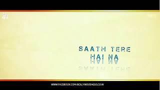 Tu Jo Mila (Bajrangi Bhaijaan) Remix Dj Rohit Sharma