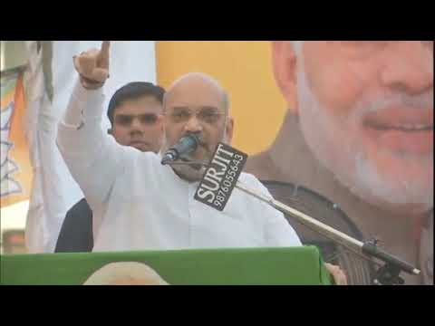 Shri Amit Shah addresses a public meeting in Amritsar, Punjab: 12 May 2019