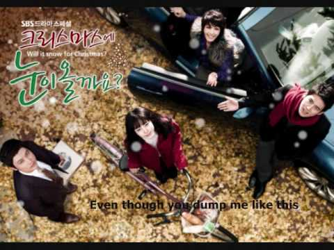 [HQ]Jade - Poisonous Love (Will It Snow On Christmas OST)[ENG SUBS]
