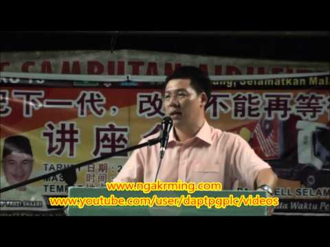 Nga Kor Ming Ceramah UBAH (Selama, Perak) B. Malaysia