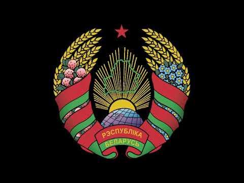 [1998] National anthem of Belarus (radio instrumental) ~ (wolf_ Reupload)