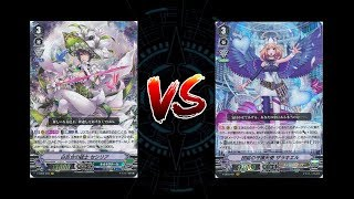Download Video Cardfight!! Vanguard V Neo Nectar VS Angel Feather Deck Fight (standard, best of 3) MP3 3GP MP4