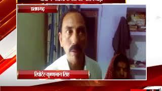 प्रतापगढ़ चाचा ने भतीजी के सर पर मारी हथौड़ी tv24