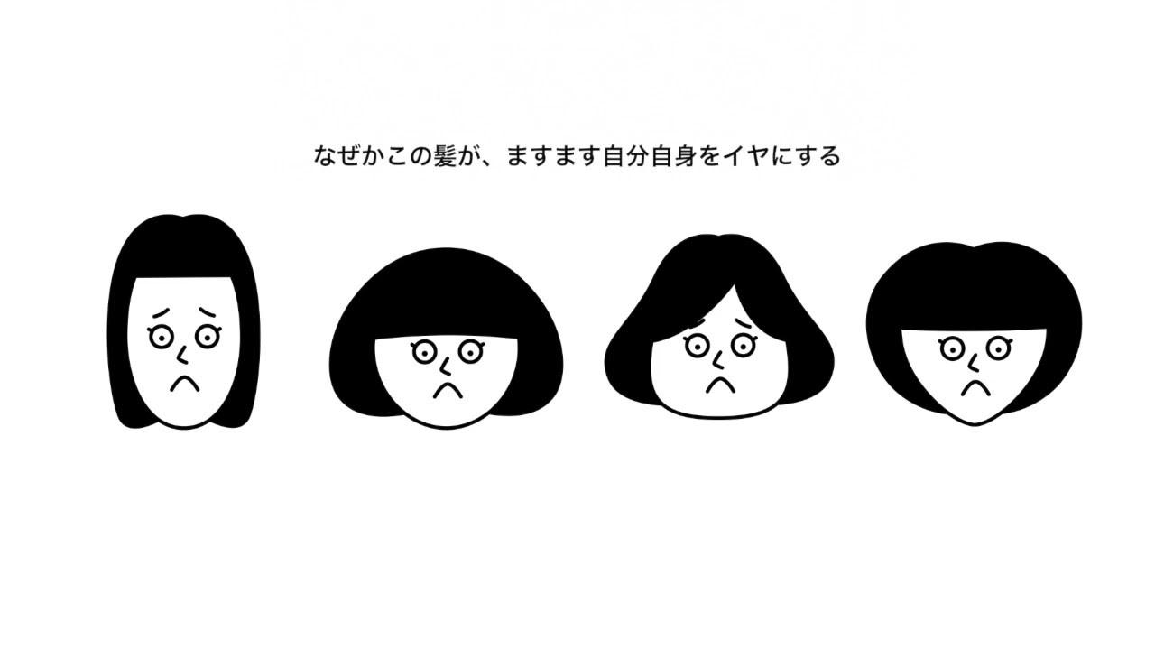 【幸太郎】アニメでみるステップボーンカット が骨格補正をする理由