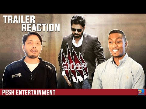 Panjaa Trailer Reaction & Review   Pawan Kalyan   PESH Entertainment