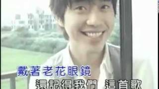 Zhang Dong Liang - Shuo Ni Ye Yi Yang Ai Zhe Wo.mp4
