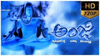 "Anji Movie Story Line || "" Anji ' movie 