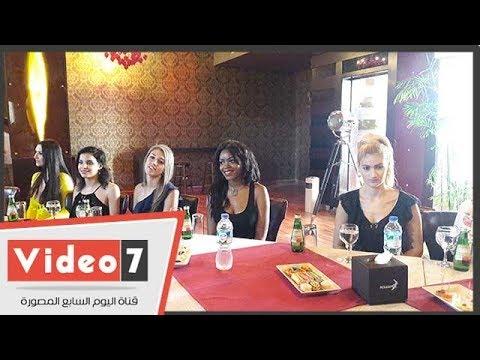 مؤتمر صحفى للإعلان عن تفاصيل مسابقة ملكة جمال الغردقة 2018