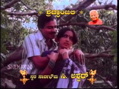 Namoora Mandaara - Aalemane - Suresh - Kannada Hit Song