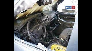 В Ельце 2 ноября сгорел джип Тойота