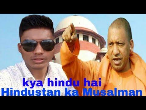 sohail Khan vs reply to yogi Adityanath kya Hindustan ka Musalman Hindu hai Ya  Musalman Hai