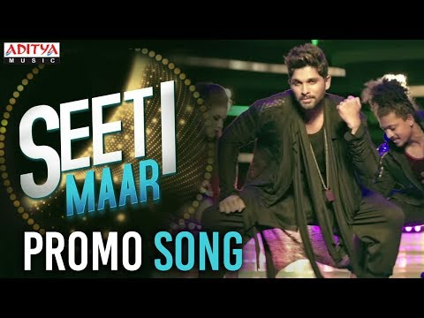 Seeti Maar Promo Song | DJ Video Songs | Allu Arjun | Pooja Hegde | DSP