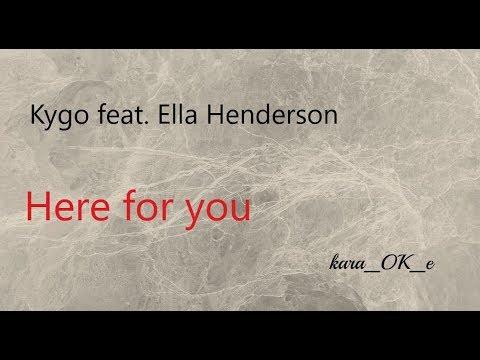 Kygo feat. Ella Henderson - Here for you ( kara_OK_e / Instrumental version with lyrics )