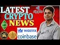 Latest Cryptocurrency News | Coinbase | Blockchain District | ETC | XRP | Modi Coin | Laxmi Coin