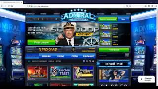 Обзор Казино Адмирал | Турниры, Бонусы, Регистрация, Игровые автоматы Адмирал