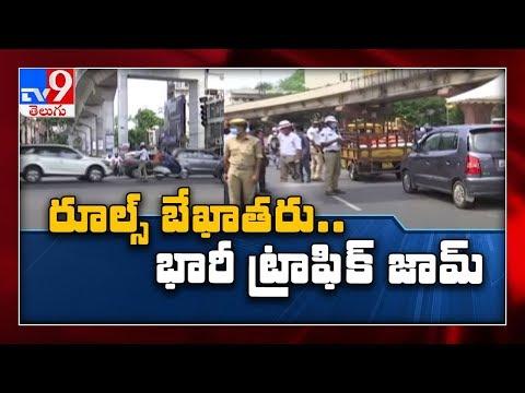 Lockdown violation in Hyderabad; traffic jam at Pragathi Bhavan - TV9