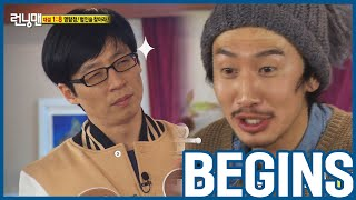 [RUNNINGMAN BEGINS] [EP 18-1]   1:8 Game : Who is the REAL Criminal?! 😒😒 (ENG SUB)