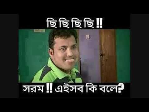 Raju genji jangiya   Funny Bangla phone call