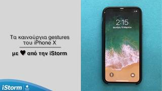 iPhone X Gestures by iStorm Team