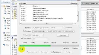 как записать windows 7 на флешку через ultraiso