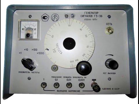 генератор сигналов г3-36 инструкция