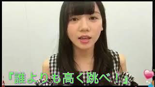けやき坂46齊藤京子さんのshowroomでの生歌を全 てまとめました! けや...