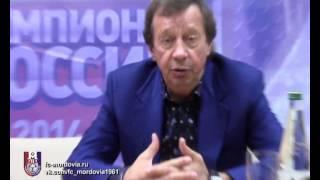 Пресс конференция Юрия Семина(, 2014-08-30T15:33:59.000Z)
