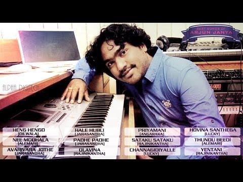 Arjun Janya  |  Kannada Hit Video Songs 2014 - Juke Box | Best Songs Of Arjun Janya