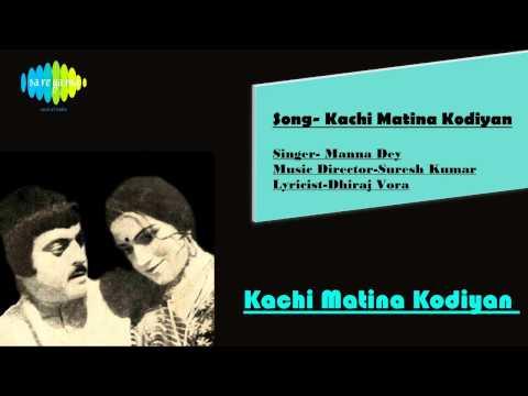 Kachi Matina Kodiyan   Kachi Matina Kodiyan   Gujarati Song   Manna Dey